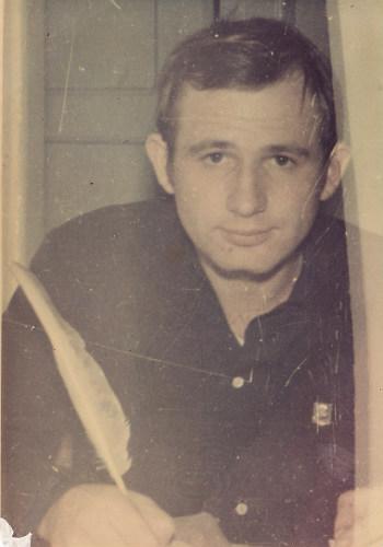 Після ув'язнення. Новомосковськ, 1973 рік