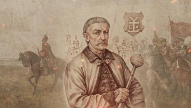 Гетьман Іван Мазепа | Скріншот з відеоматреіалу УІНП