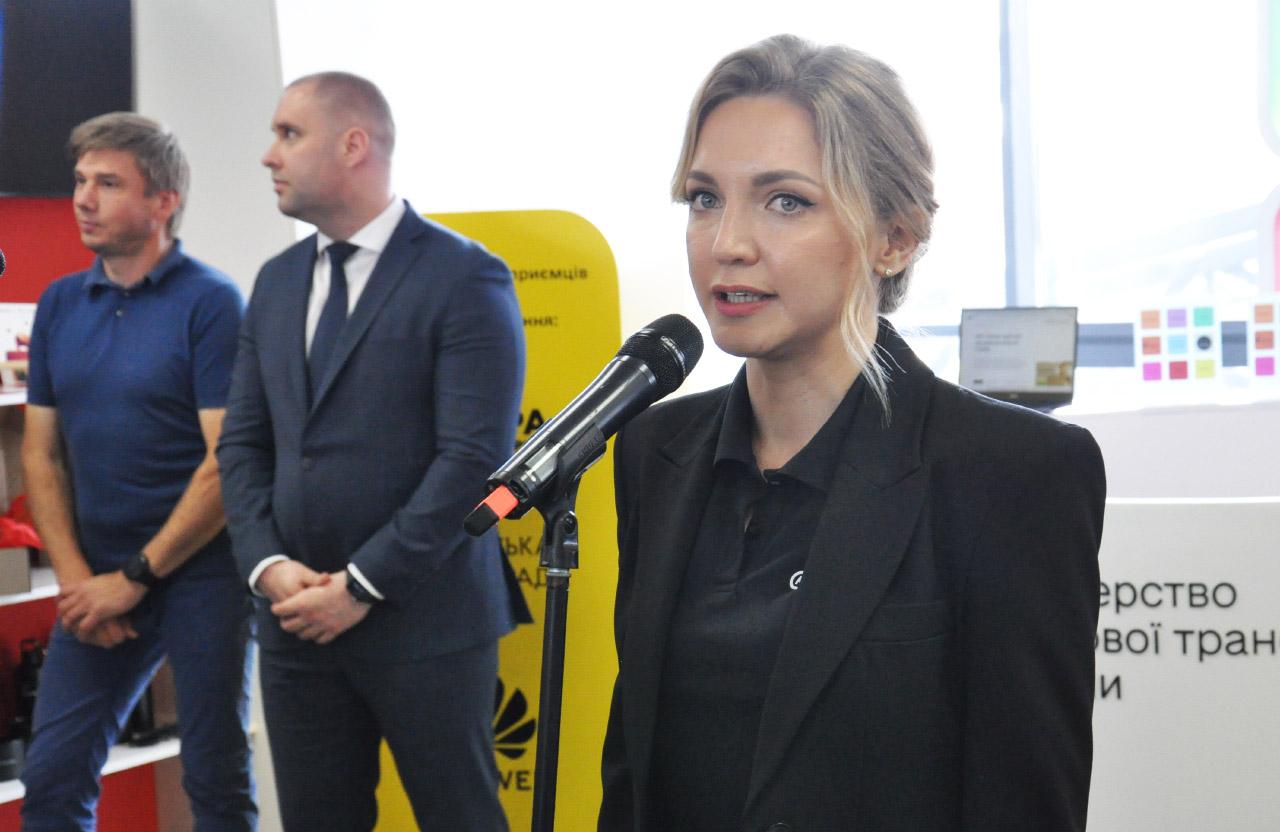 Альона Гончаренко