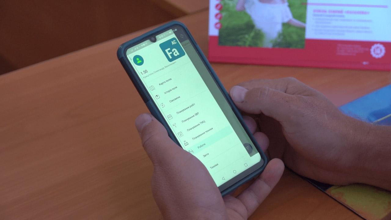Відстежувати польові процеси агрономам допомагає мобільний додаток AgriChain Farm