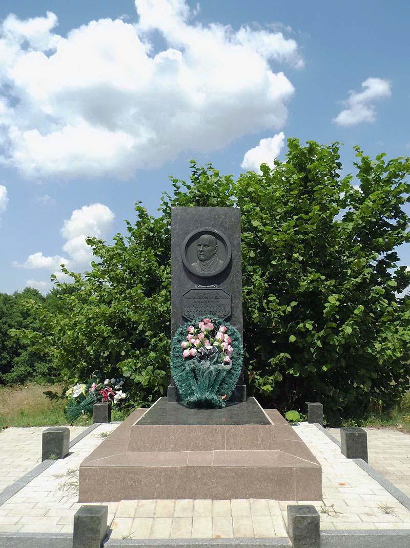 Могила у Пашенівці