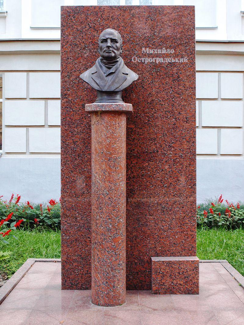 Памятник-погруддя у Полтаві