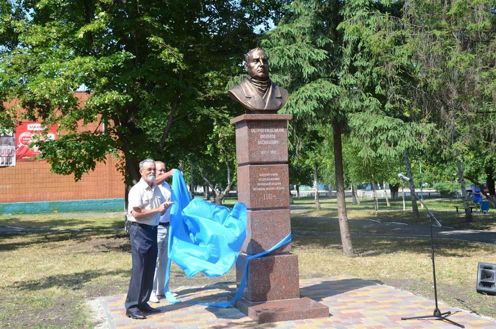 Пам'ятник-погруддя у Козельщині