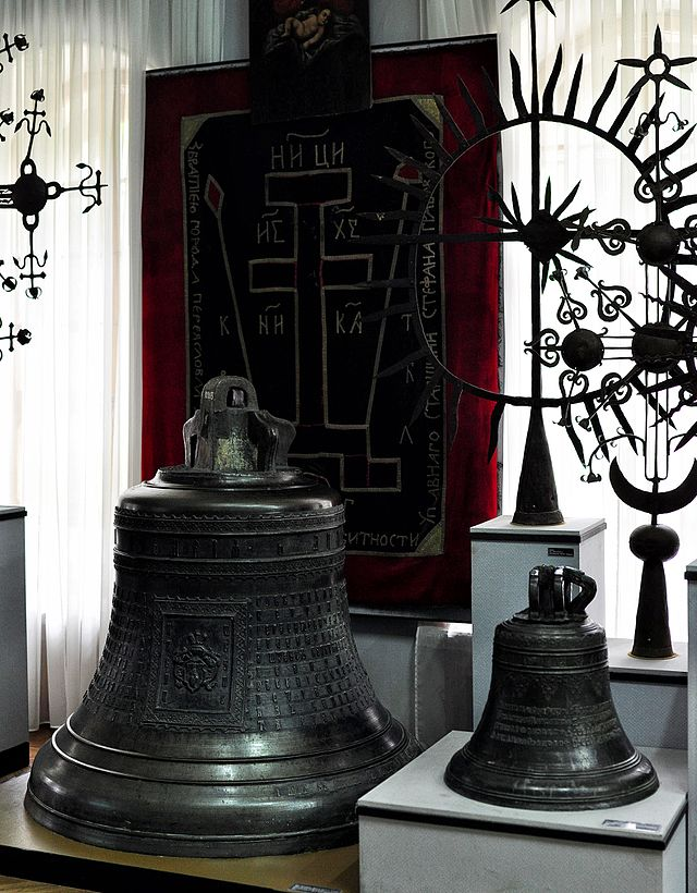 Кизи-Кирмен — дзвін відлитий з трофейних гармат захоплених козаками Полтавського полку