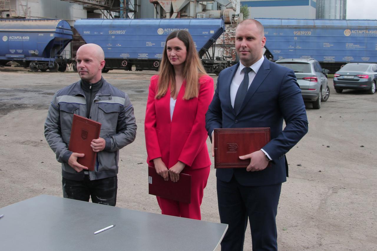 Підписання угоди з Полтавською ОДА