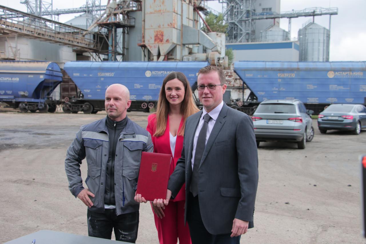 Підписання угоди з UkraineInvest