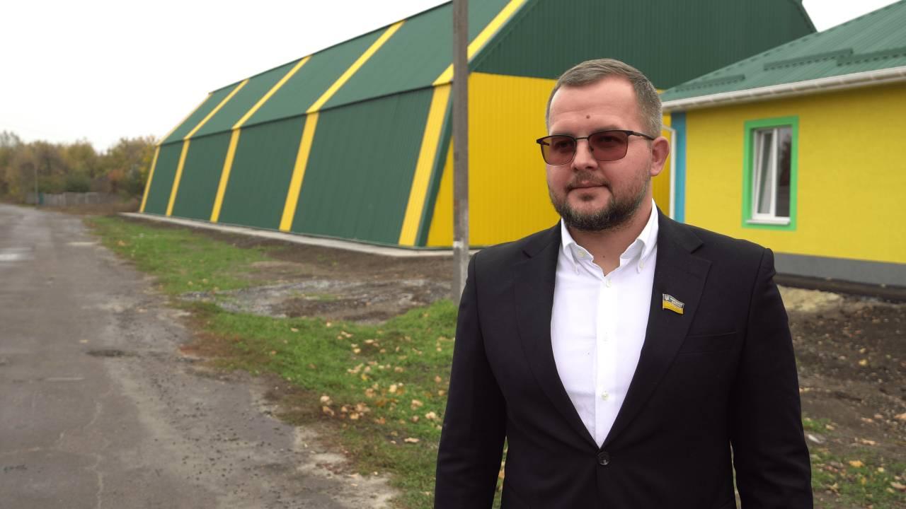 Народний депутат Андрій Боблях